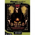 Diablo 2 Lord Of Destruction Cd Key